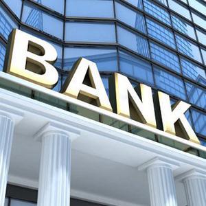 Банки Северо-Курильска
