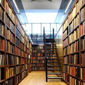 Библиотеки Северо-Курильска
