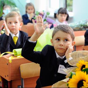 Школы Северо-Курильска