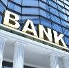 Банки в Северо-Курильске