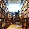 Библиотеки в Северо-Курильске