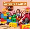 Детские сады в Северо-Курильске