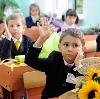 Школы в Северо-Курильске